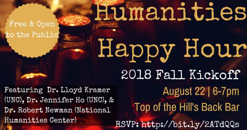 HHH 08-2018-2